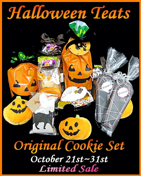 Bonjour French Pastry  Halloween Treats  Cookie Set 2014